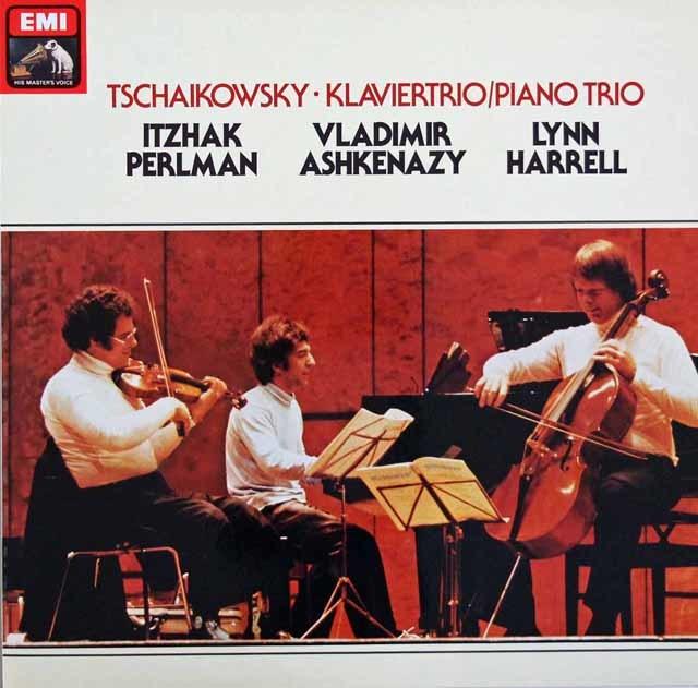 パールマン、アシュケナージ&ハレルのチャイコフスキー/ピアノ三重奏曲「偉大な芸術家の思い出に」 独EMI 3207 LP レコード