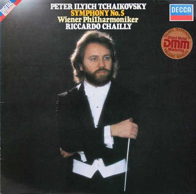 シャイーのチャイコフスキー/交響曲第5番  独DECCA  3207 LP レコード