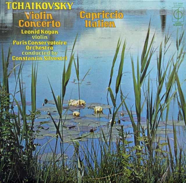 コーガン&シルヴェストリのチャイコフスキー/ヴァイオリン協奏曲 英EMI 3207 LP レコード