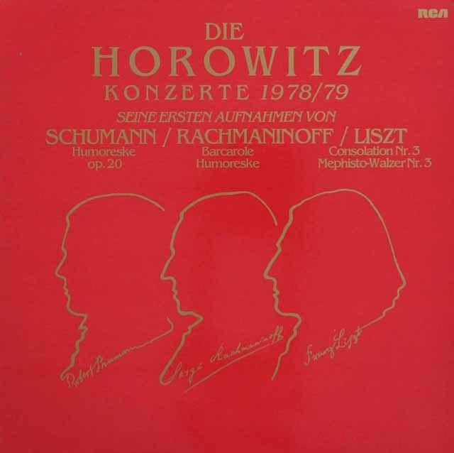 ホロヴィッツ・コンサート1978/79  独RCA 3207 LP レコード
