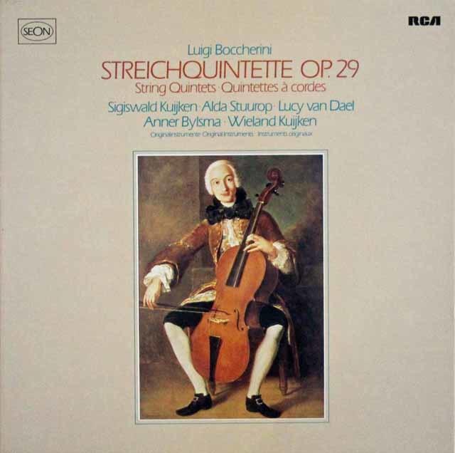 クイケンらのボッケリーニ/6つの弦楽五重奏曲op.29 独RCA(SEON) 3207 LP レコード
