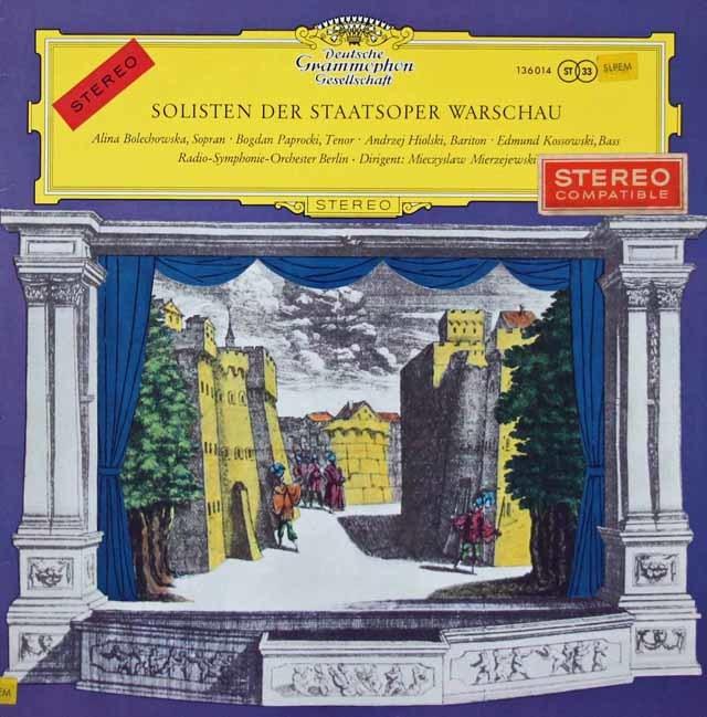 【細字ステレオ】ワルシャワ国立歌劇場のソリスト達によるオペラアリア集 独DGG 3208 LP レコード