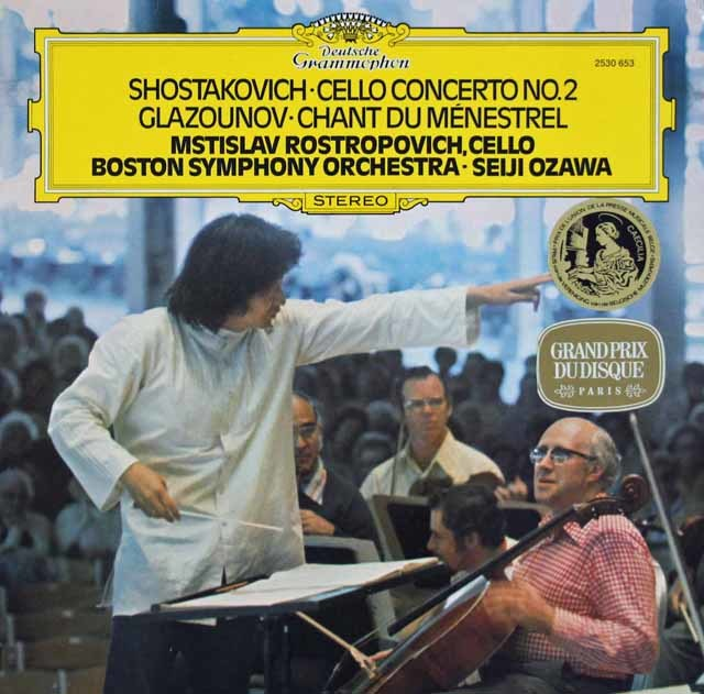 ロストロポーヴィチと小澤のショスタコーヴィチ/チェロ協奏曲第2番ほか 独DGG  3208 LP レコード
