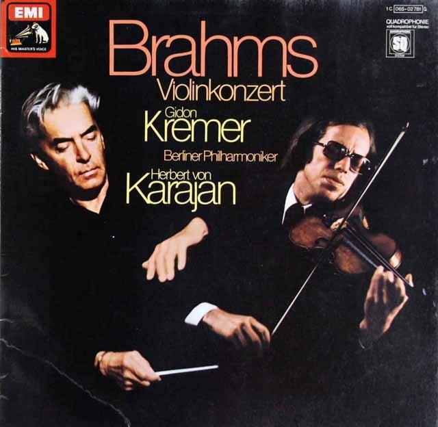 クレーメル&カラヤンのブラームス/ヴァイオリン協奏曲 独EMI 3208 LP レコード
