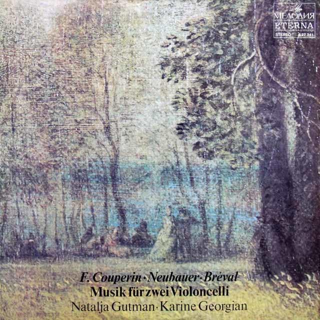 グートマン & ゲオルギアンのクープラン/2台のチェロの為の協奏曲ほか 独ETERNA 3208 LP レコード