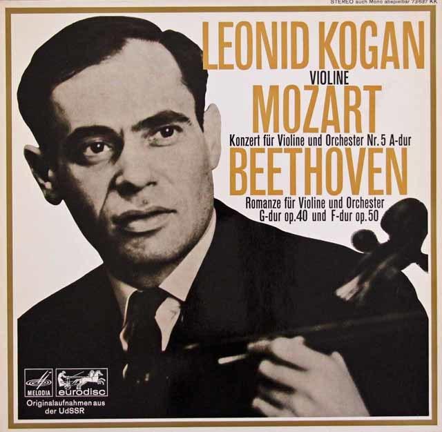 コーガンのモーツァルト/ヴァイオリン協奏曲第5番「トルコ風」ほか 独eurodisc 3208 LP レコード