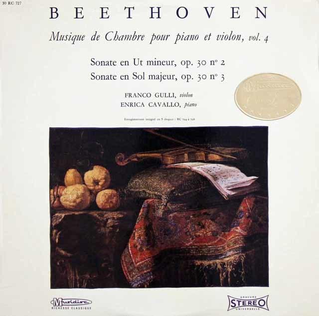 グッリ&カヴァッロのベートーヴェン/ヴァイオリンソナタ第6 & 7番 仏Musidisc 3208 LP レコード