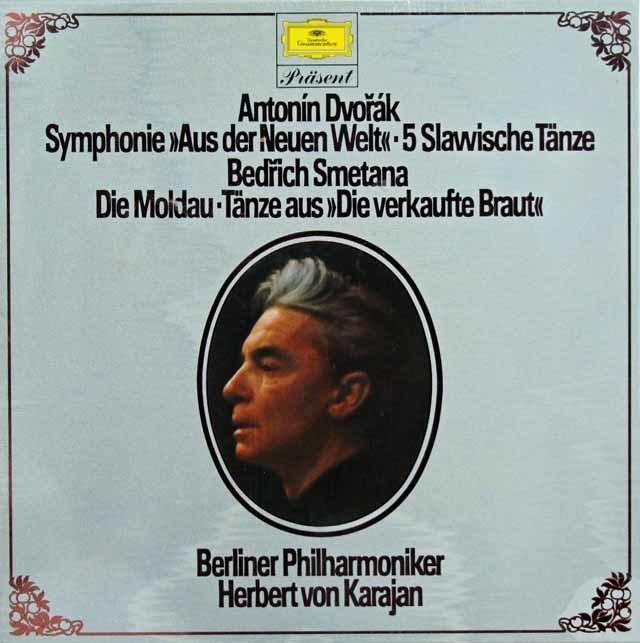 【未開封】カラヤンのドヴォルザーク/交響曲第9番「新世界より」ほか 独DGG 3208 LP レコード