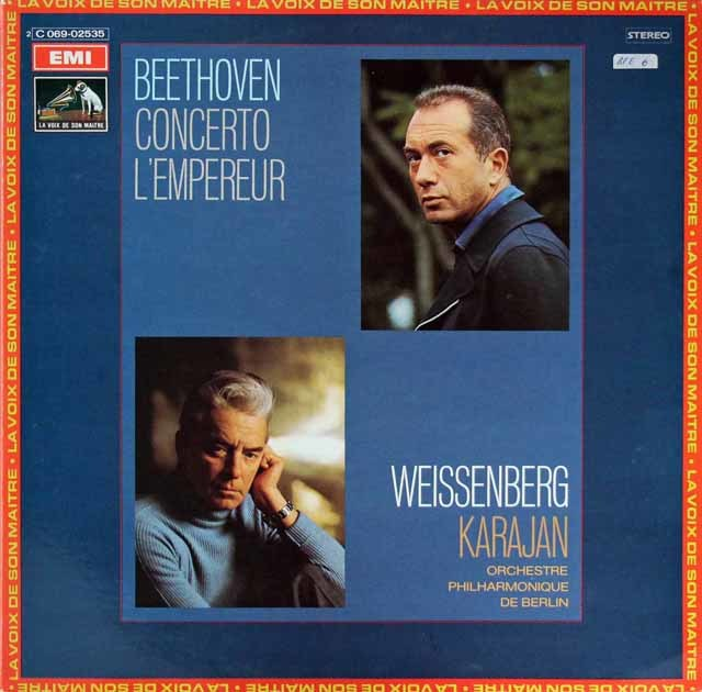 ワイセンベルク&カラヤンのベートーヴェン/ピアノ協奏曲「皇帝」 仏EMI(VSM) 3209 LP レコード