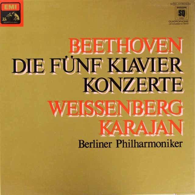 ワイセンベルク&カラヤンのベートーヴェン/ピアノ協奏曲全集 独EMI 3209 LP レコード