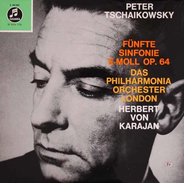 カラヤンのチャイコフスキー/交響曲第5番 独Columbia 3209 LP レコード