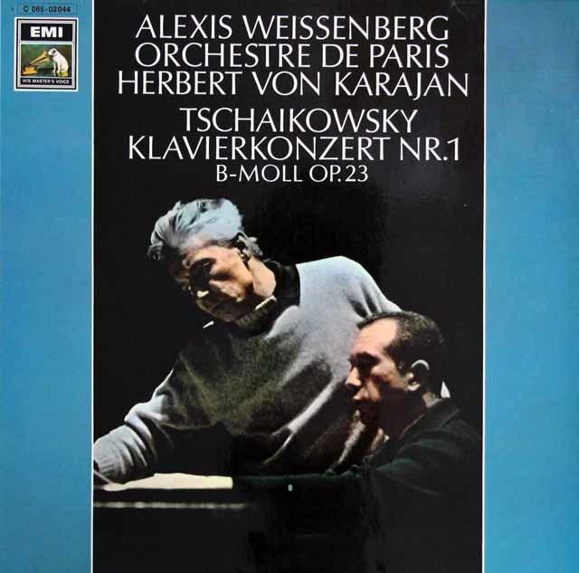 【独最初期盤】 ワイセンベルク&カラヤンのチャイコフスキー/ピアノ協奏曲第1番 独EMI 3209 LP レコード
