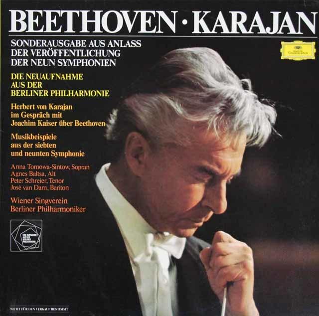 特別盤 カラヤンのインタビューとベートーヴェンの交響曲から 独DGG 3209 LP レコード