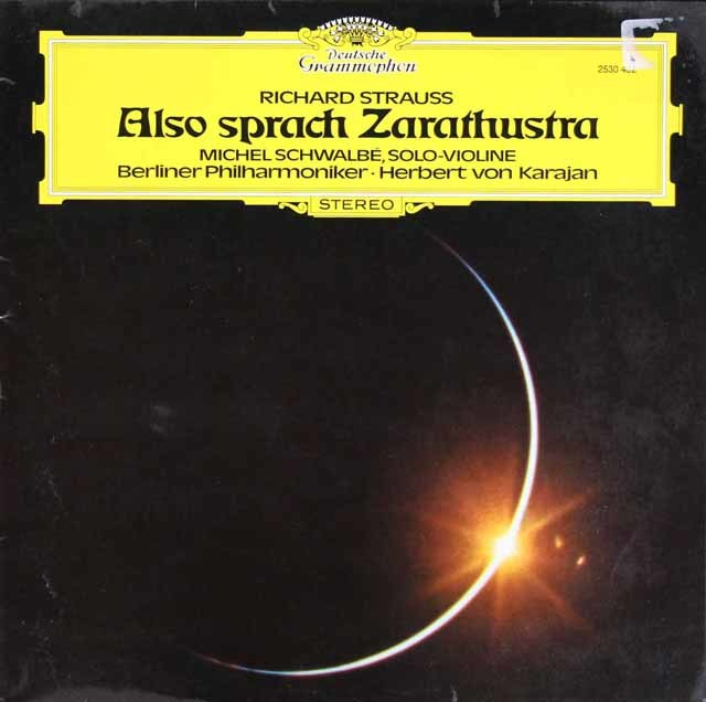 カラヤンのR.シュトラウス/「ツァラトゥストラはかく語りき」 独DGG 3209 LP レコード