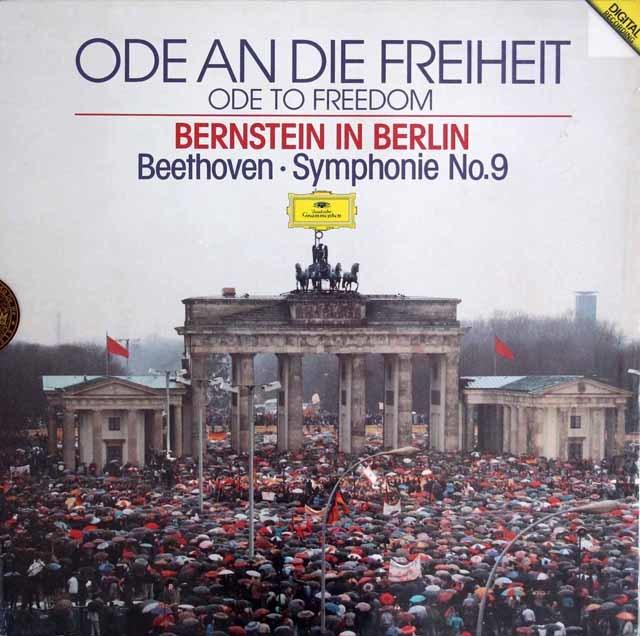 【未開封】 バーンスタインのベートーヴェン/交響曲第9番「合唱付き」[ベルリンの壁解放記念コンサート] 独DGG 3209 LP レコード