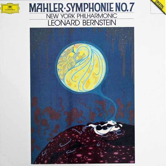バーンスタインのマーラー/交響曲第7番「夜の歌」 独DGG 3209 LP レコード