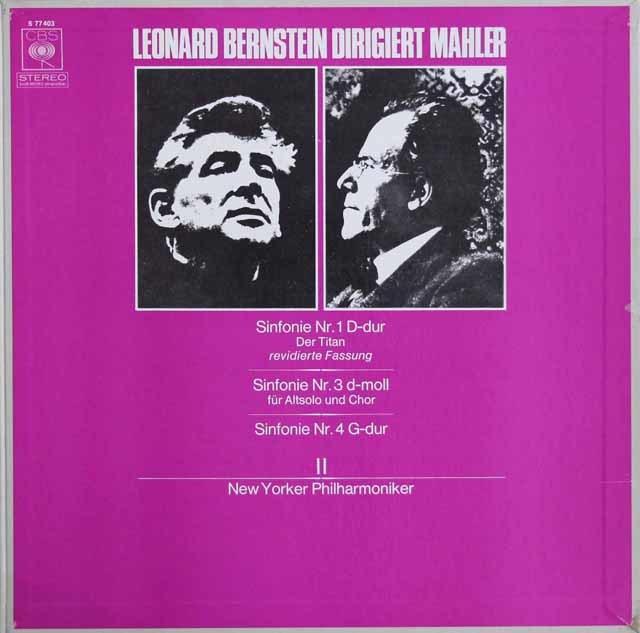 バーンスタインのマーラー/交響曲第1、3&4番 独CBS 3209 LP レコード