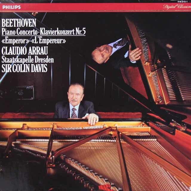 アラウ&デイヴィスのベートーヴェン/ピアノ協奏曲第5番「皇帝」  蘭PHILIPS 3210 LP レコード