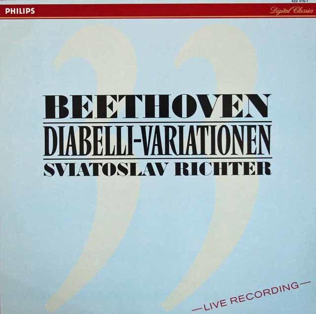 リヒテルのベートーヴェン/ディアベリ変奏曲 蘭PHILIPS 3210 LP レコード