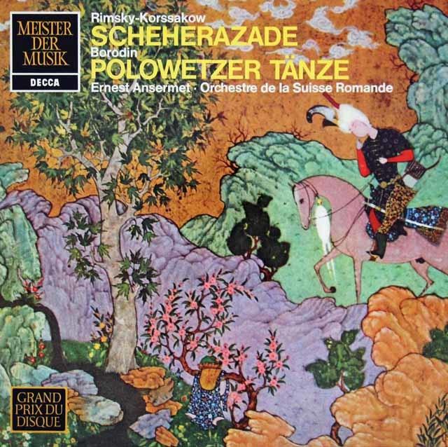 アンセルメのリムスキー=コルサコフ/「シェヘラザード」ほか 独DECCA 3210 LP レコード