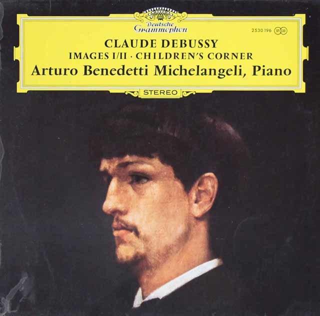 ミケランジェリのドビュッシー/「映像第1&2集」&「子供の領分」 独DGG 3210 LP レコード