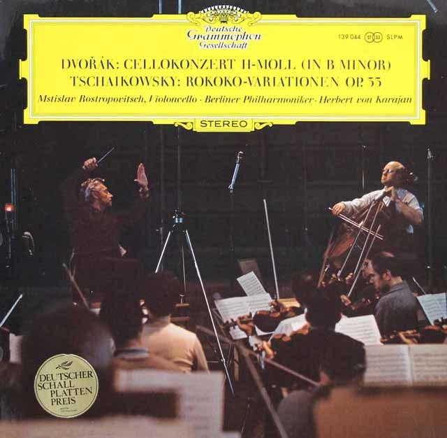 ロストロポーヴィチ&カラヤンのドヴォルザーク/チェロ協奏曲ほか 独DGG 3210 LP レコード