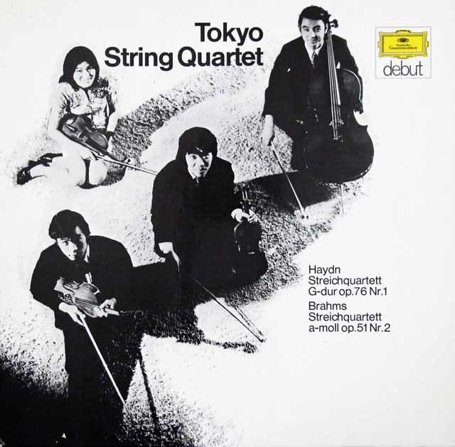 【デビューシリーズ】東京クヮルテットのハイドン&ブラームス/弦楽四重奏曲集 独DGG 3210 LP レコード