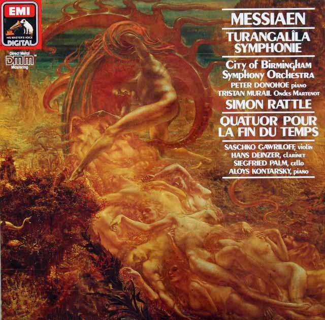 【テストプレス】ラトルのメシアン/「トゥーランガリラ交響曲」ほか 独EMI 3210 LP レコード