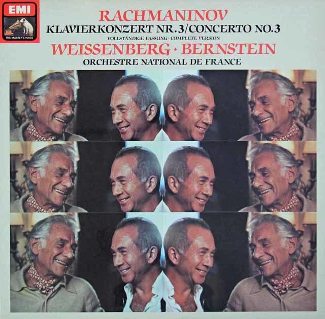 ワイセンベルク&バーンスタインのラフマニノフ/ピアノ協奏曲第3番 独EMI 3210 LP レコード