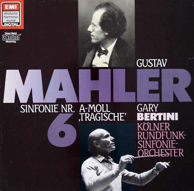 ベルティーニのマーラー/交響曲第6番「悲劇的」 独EMI/HM 3210 LP レコード