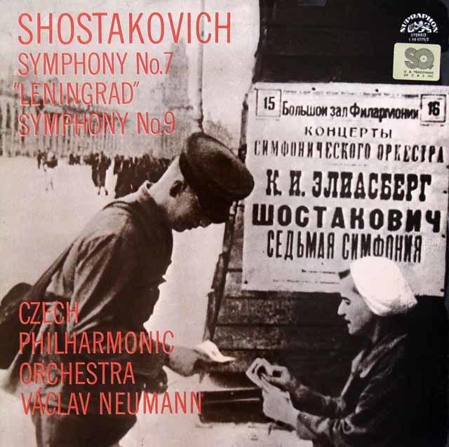 ノイマンのショスタコーヴィチ/交響曲第7番「レニングラード」&第9番 チェコスロヴァキアSUPRAPHON 3210 LP レコード
