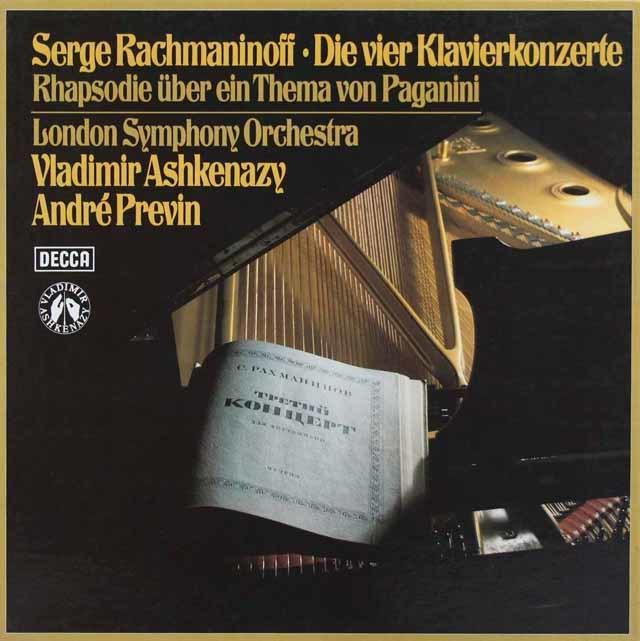 アシュケナージ&プレヴィンのラフマニノフ/ピアノ協奏曲全集  独DECCA 3210 LP レコード