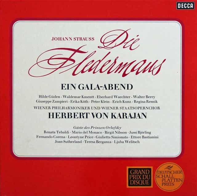 カラヤンのJ.シュトラウスII/「こうもり」全曲 独DECCA 3210 LP レコード