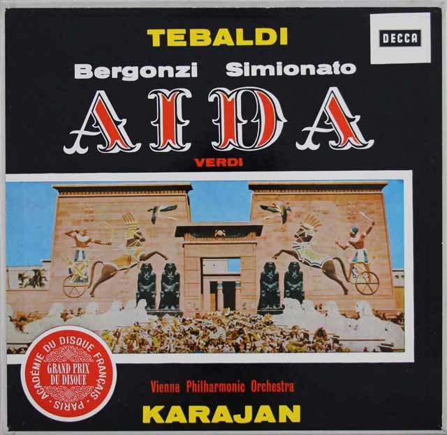 カラヤンのヴェルディ/「アイーダ」 独DECCA 3210 LP レコード