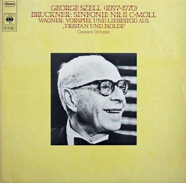 セルのブルックナー/交響曲第8番ほか 独CBS 3211 LP レコード
