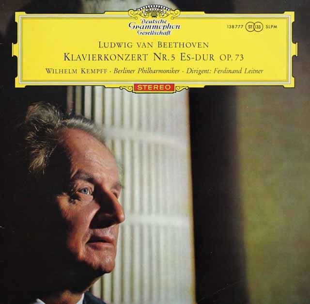 【赤ステレオ/独最初期盤】 ケンプ&ライトナーのベートーヴェン/ピアノ協奏曲第5番「皇帝」 独DGG 3211 LP レコード
