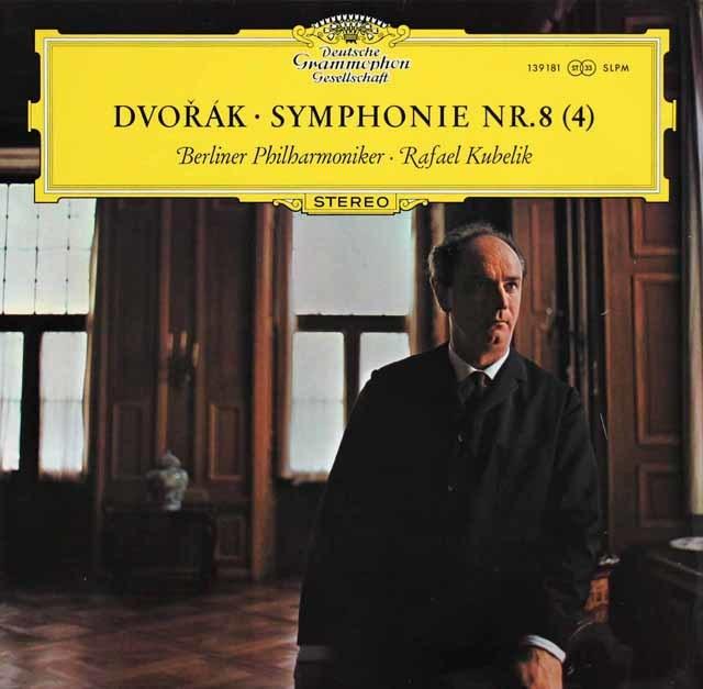 クーベリックのドヴォルザーク/交響曲第8番 独DGG 3211 LP レコード