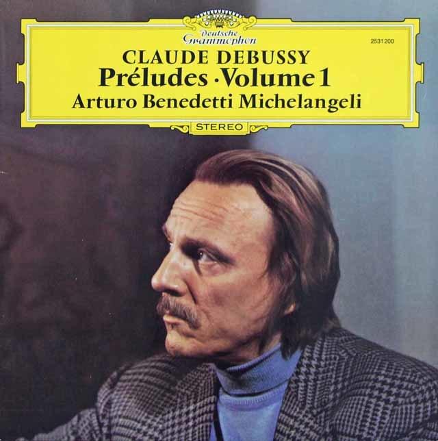 ミケランジェリのドビュッシー/前奏曲集 第1巻 独DGG 3211 LP レコード