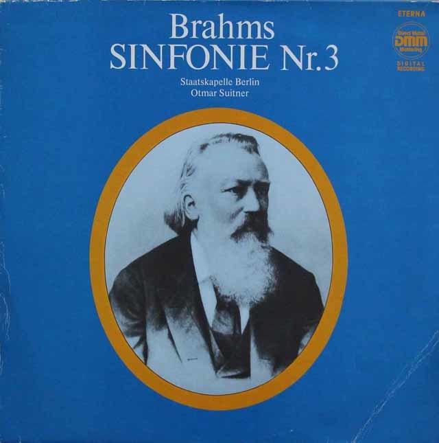 スウィトナーのブラームス/交響曲第3番 独ETERNA 3211 LP レコード