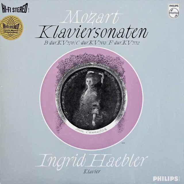 へブラーのモーツァルト/ピアノソナタ集 蘭PHILIPS   3211 LP レコード