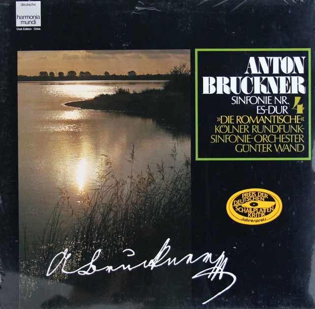 【未開封】 ヴァントのブルックナー/交響曲第4番「ロマンティック」 独HM 3211 LP レコード