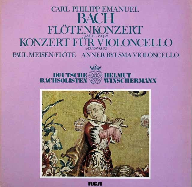 ビルスマ&ヴィンシャーマンのC.P.E.バッハ/チェロ協奏曲他 独RCA(SEON) 3211 LP レコード
