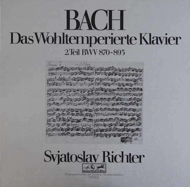 リヒテルのバッハ/平均律クラヴィーア曲集 第2巻 独eurodisc 3211 LP レコード