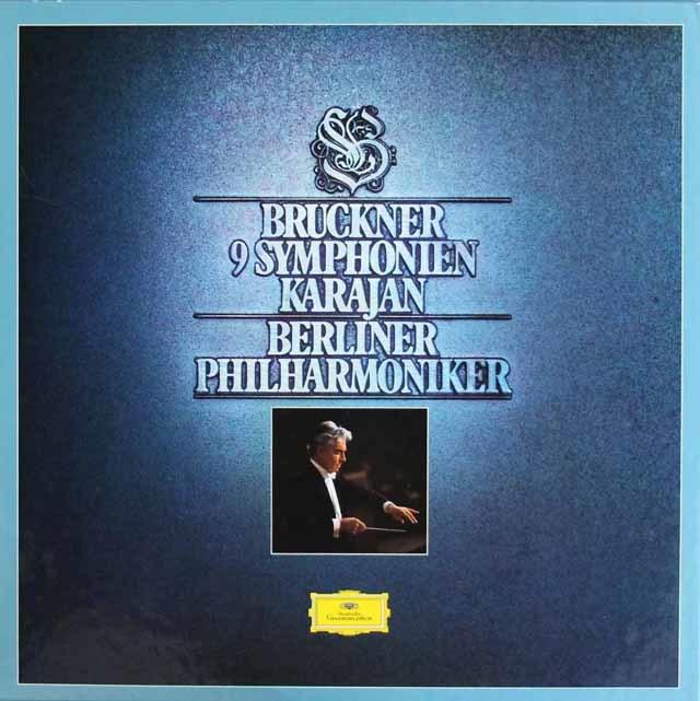 カラヤンのブルックナー/交響曲全集 独DGG 3211 LP レコード