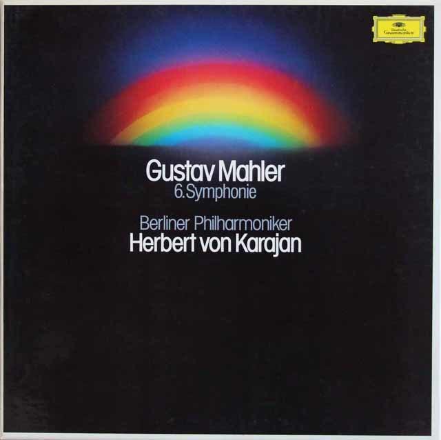 カラヤンのマーラー/交響曲第6番「悲劇的」 独DGG 3211 LP レコード