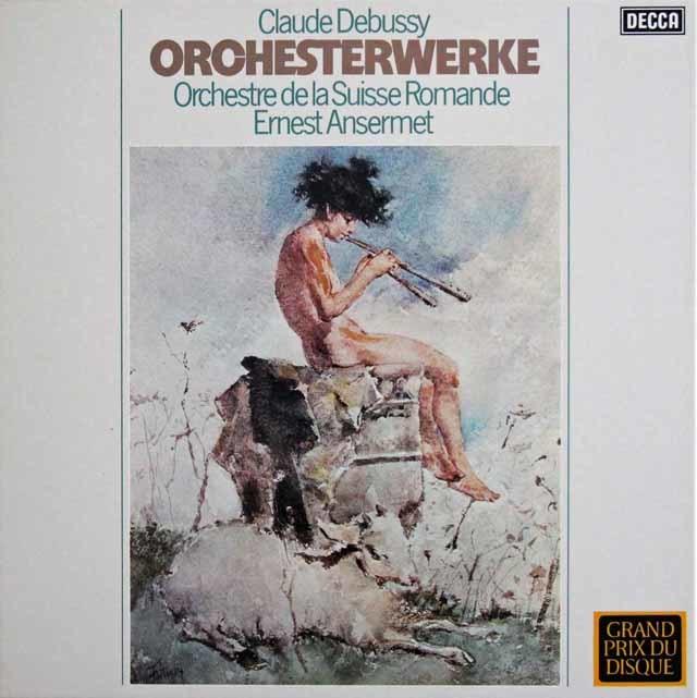 アンセルメのドビュッシー/管弦楽曲集   独DECCA   3211 LP レコード