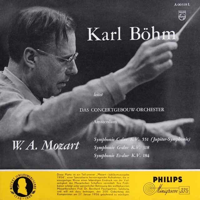 ベームのモーツァルト/交響曲第41番「ジュピター」ほか 独PHILIPS 3212 LP レコード