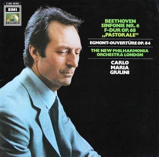 ジュリーニのベートーヴェン/交響曲第6番「田園」ほか 独EMI 3212 LP レコード