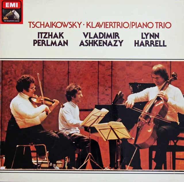 パールマン、アシュケナージ&ハレルのチャイコフスキー/ピアノ三重奏曲「偉大な芸術家の思い出に」 独EMI 3212 LP レコード