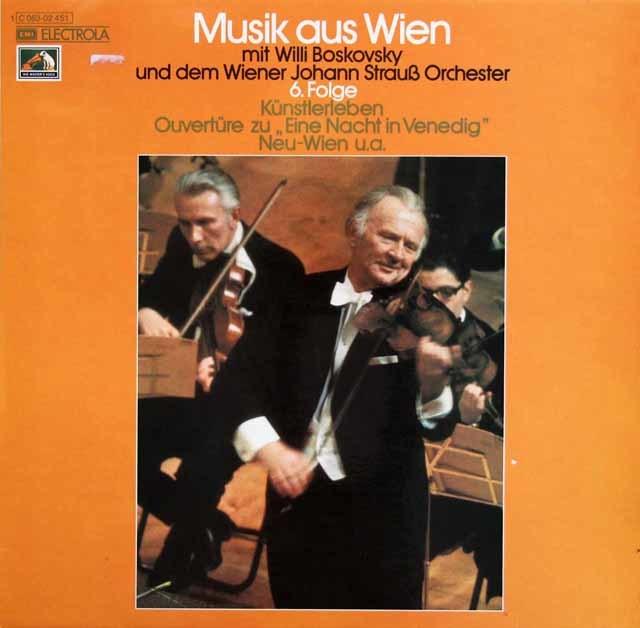 ボスコフスキーのウィーンの音楽 第6集 独EMI 3212 LP レコード